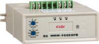 HHD3E-E、F电动机综合保护器
