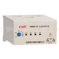 HHD2-G无源型电动机保护器