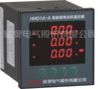 HHD1A系列智能型电动机保护器