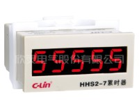 HHS2-7(DHC9J-L)电子式累时器