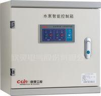XLQ-SK102系列水泵智能控制箱
