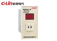 HHS4S-M(JS14C)时间继电器