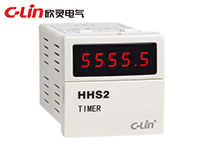 HHS2(DH48L)累时器