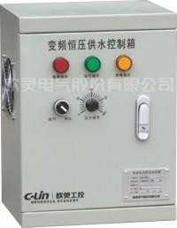 XLP3-5000 系列变频恒压供水控制柜(箱)