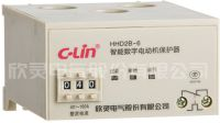 HHD2B-6系列无源型电动机保护器