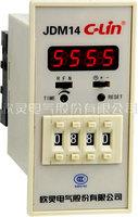 JDM14数显计数继电器