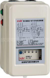 S1802电子式电机控制器