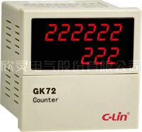 GK72口罩机专用计数器