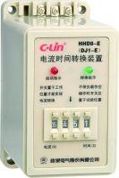 电流·时间转换装置