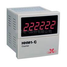 HHM1-C累计计米器