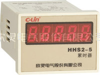 HHS2-5(JS48S-44L)电子式累时器