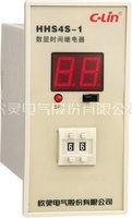 HHS4S-1(JSS24B- □ /M)时间继电器