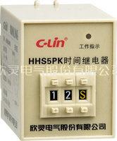 HHS5PK、HHS5PY数字式时间继电器