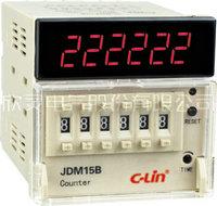 JDM15B(老型)可逆计数器