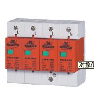 SP1系列电涌保护器