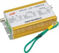 SP5-DV3型信号电涌保护器