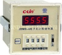JDM9-4(老型)计数器