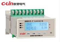 HHD1C-□Z智能型电动机监控器
