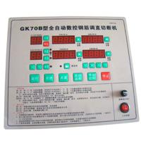 钢筋切割机/包装机/绕线机专用计数器