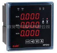 三相电流、电压表