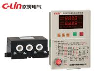S2001A智能电机启动控制器