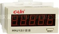HHJ12累计计数器
