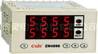 ZN4896多功能时间继电器/转速/频率表组合型