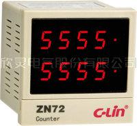 ZN72多功能时间继电器/转速/频率表组合型