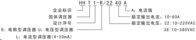 单相串激电机接线原理图